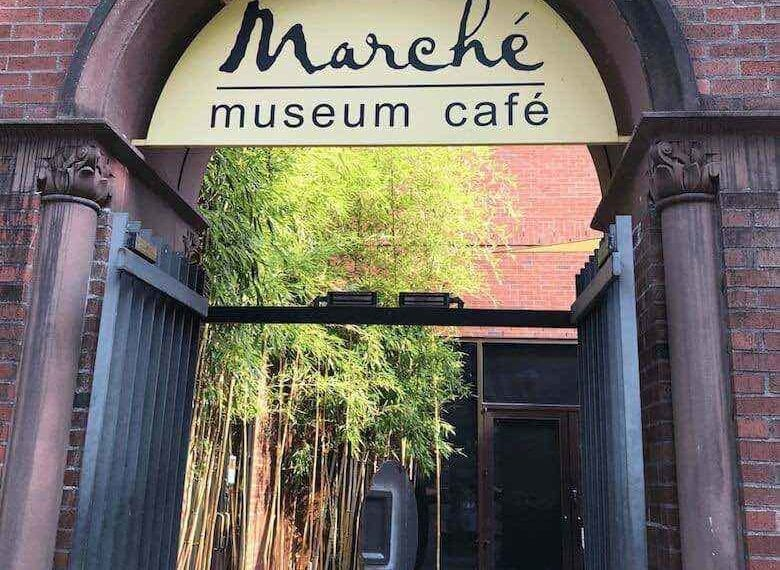 Marche Museum Cafe entry